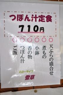 DSC_1127.JPG